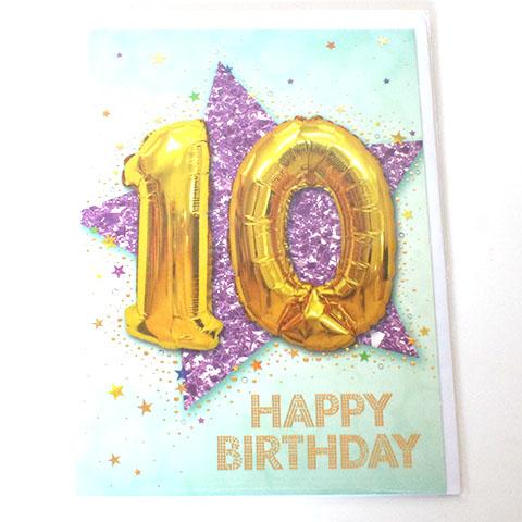 Fødselsdagskort 18 års Fødselsdagsrim
